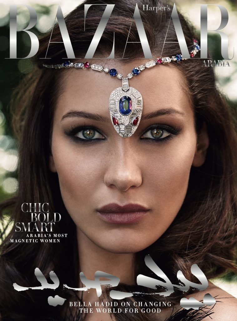 HARPER'S BAZAAR ARABIA - October 2017 Photographer: Victor Demarchelier Model: Bella Hadid Stylist: Anna Castan Location: Venice, Italy