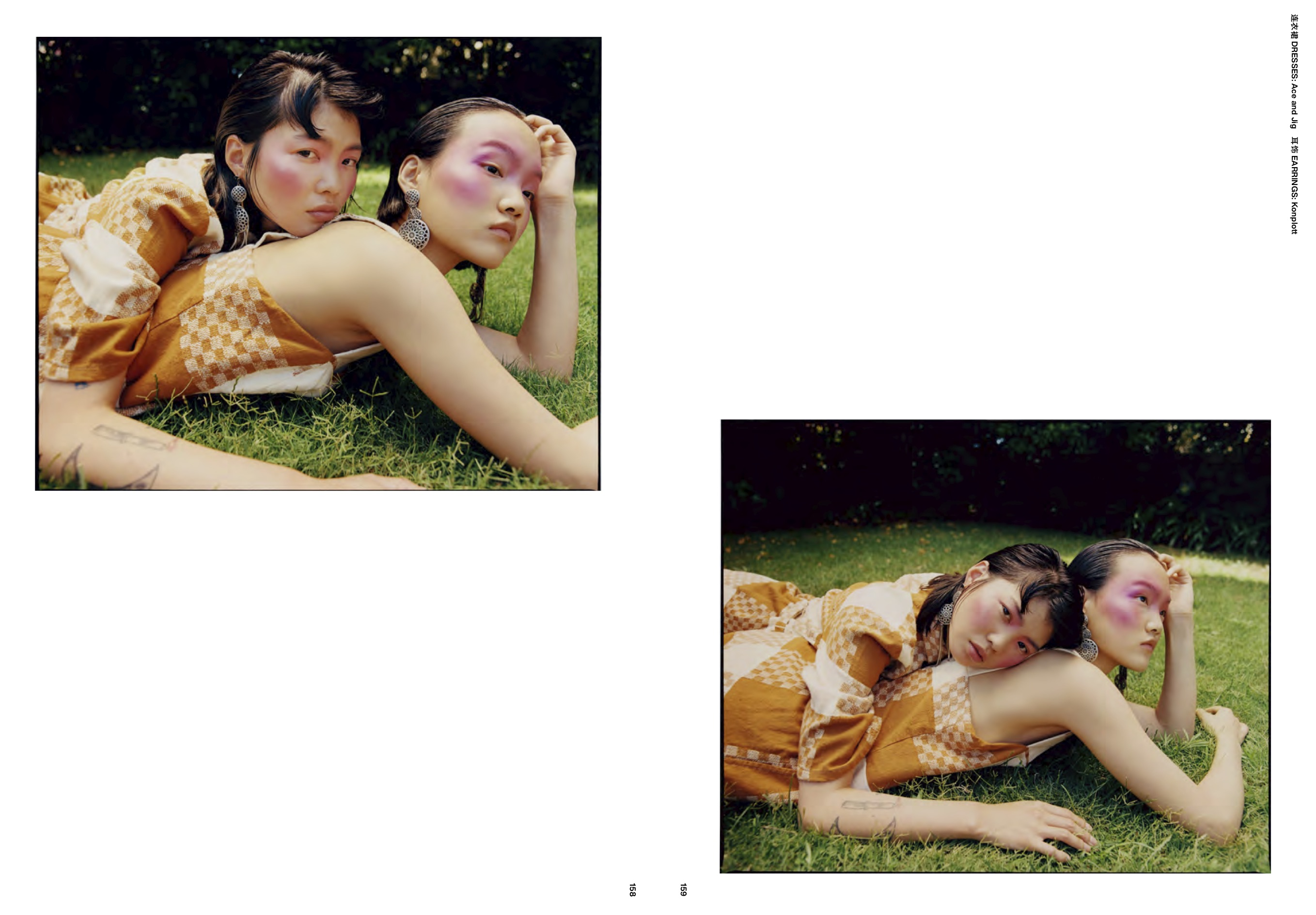 ROUGE - Fashion Book Photographer: Nadine Ijewere Model: Manami, Luna Wu, Pan Stylist: Nathan Klein Location: Tuscany